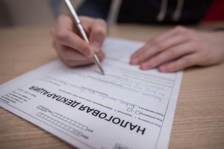 Налоговая служба напоминает: декларацию одоходах необходимо подать до2мая