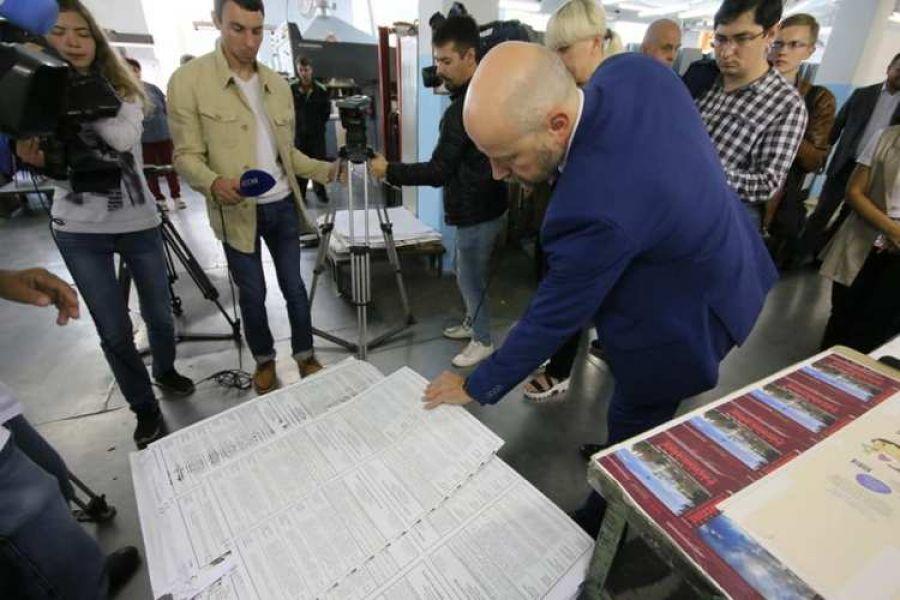 В Челябинской области лишние бюллетени для голосования по выборам губернатора порезали гильотиной