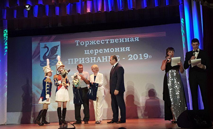 В Красногорском Еманжелинского района прошла торжественная церемония «Признание-2019»