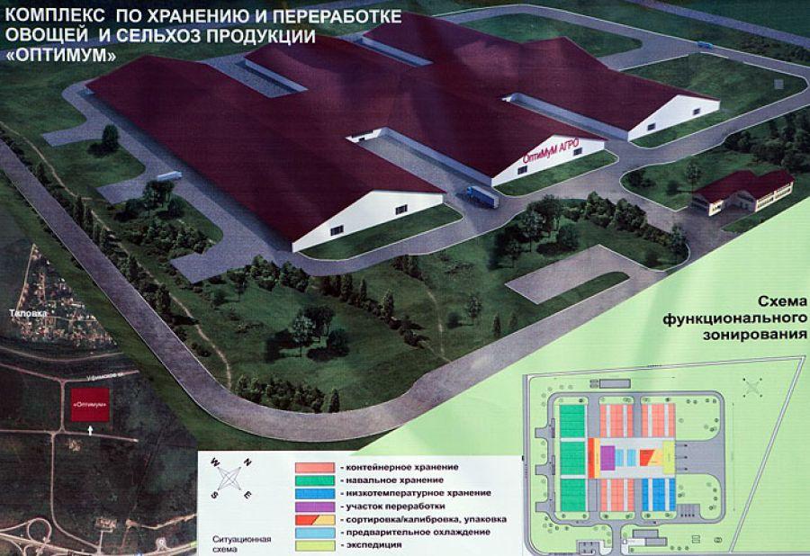 Осенью в промышленном парке «Малая Сосновка» заработает 1-ый завод