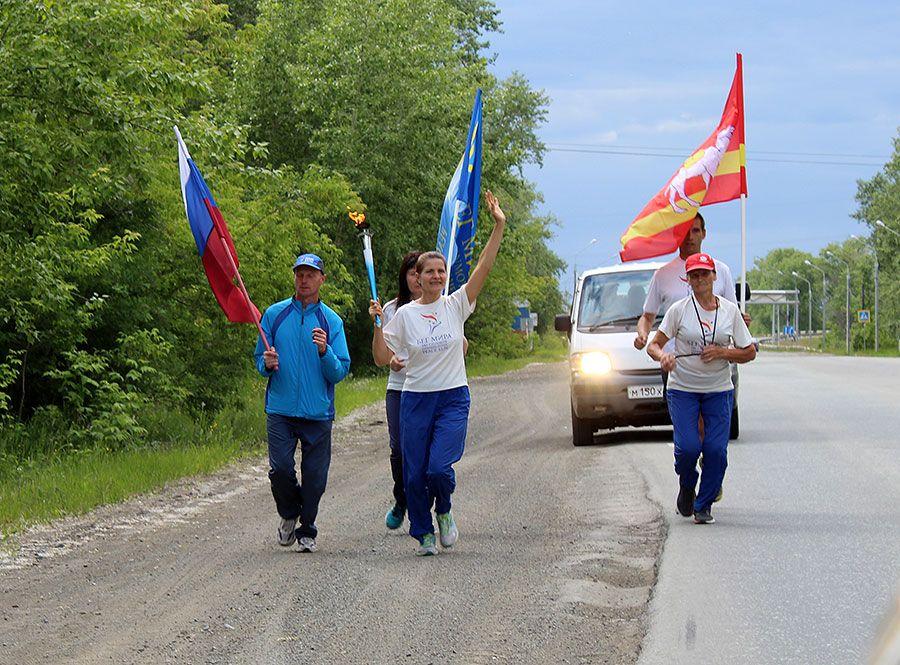 Еманжелинцы поддержали международный проект «Бег мира»