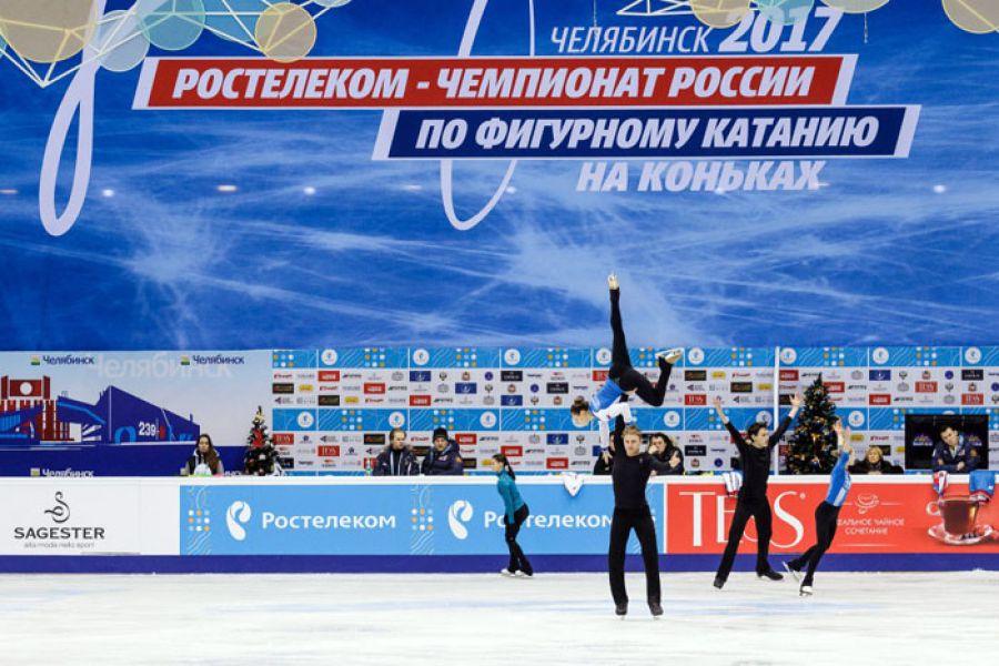 ВЧелябинске отберут фигуристов для сборной Российской Федерации на турниры Европы имира