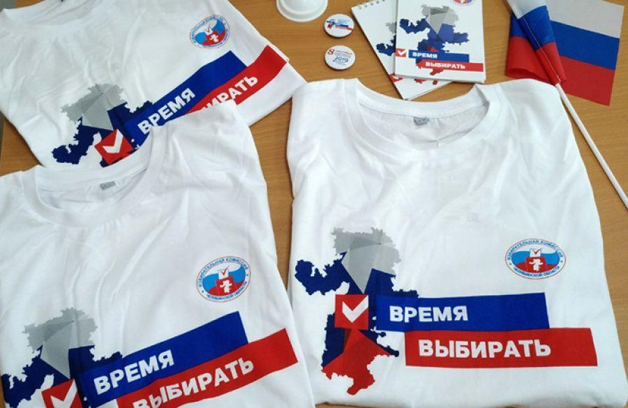 В единый день голосования 8 сентября избирателей Еманжелинского района ждут приятные сюрпризы