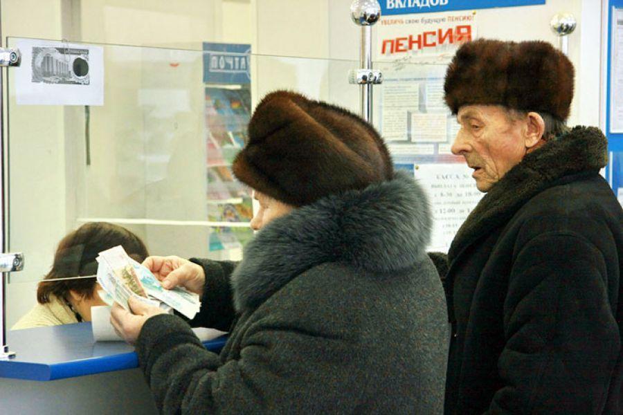 В этом году в России пенсии проиндексируют дважды