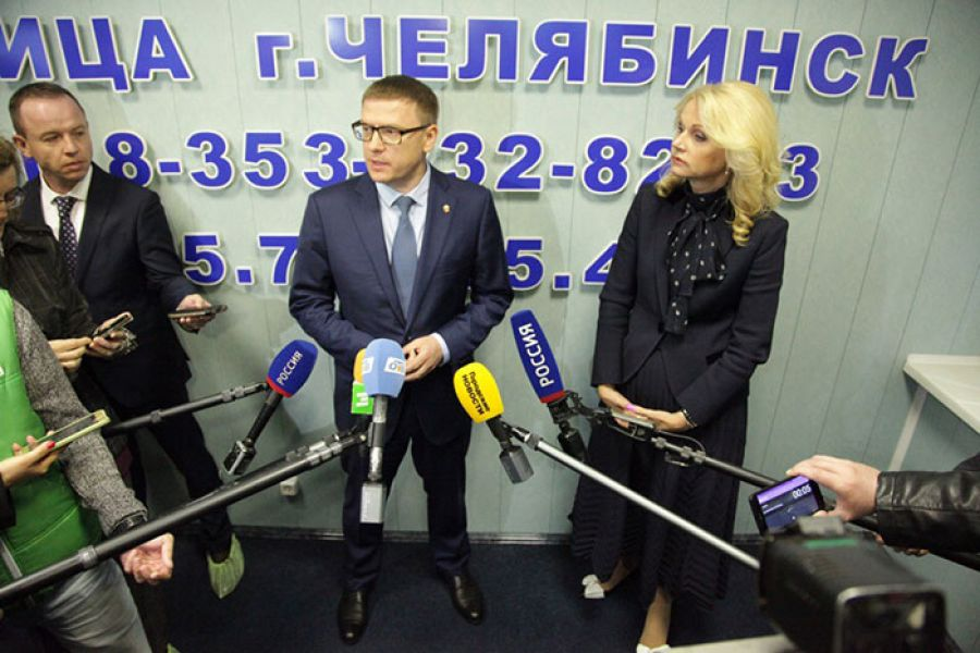 Заместитель премьер-министра Татьяна Голикова отметила позитивные изменения в медицине Челябинской области