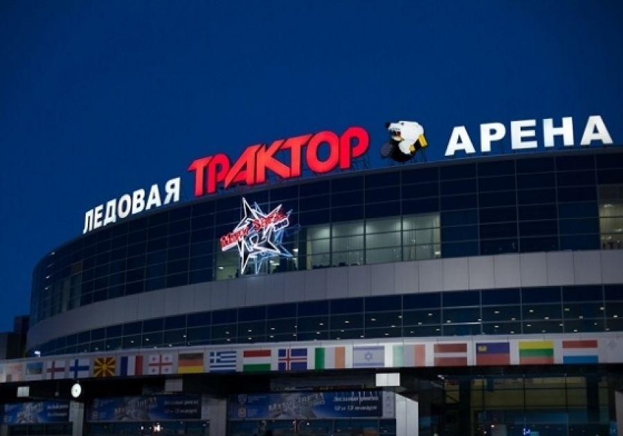 Озвучена стоимость билетов наматчи «Еврочеллендж» вЧелябинске