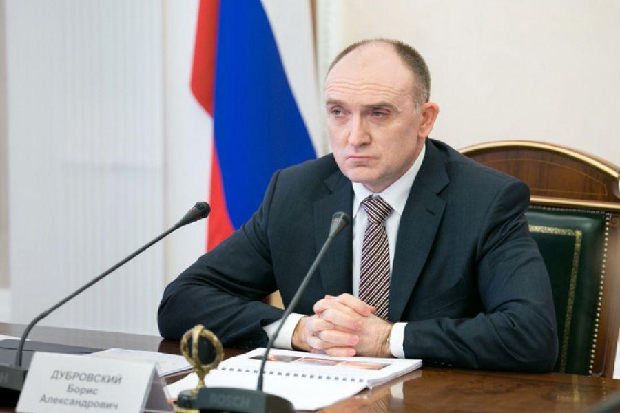 Результаты сельскохозяйственного сезона наЮжном Урале подведут впрямом эфире