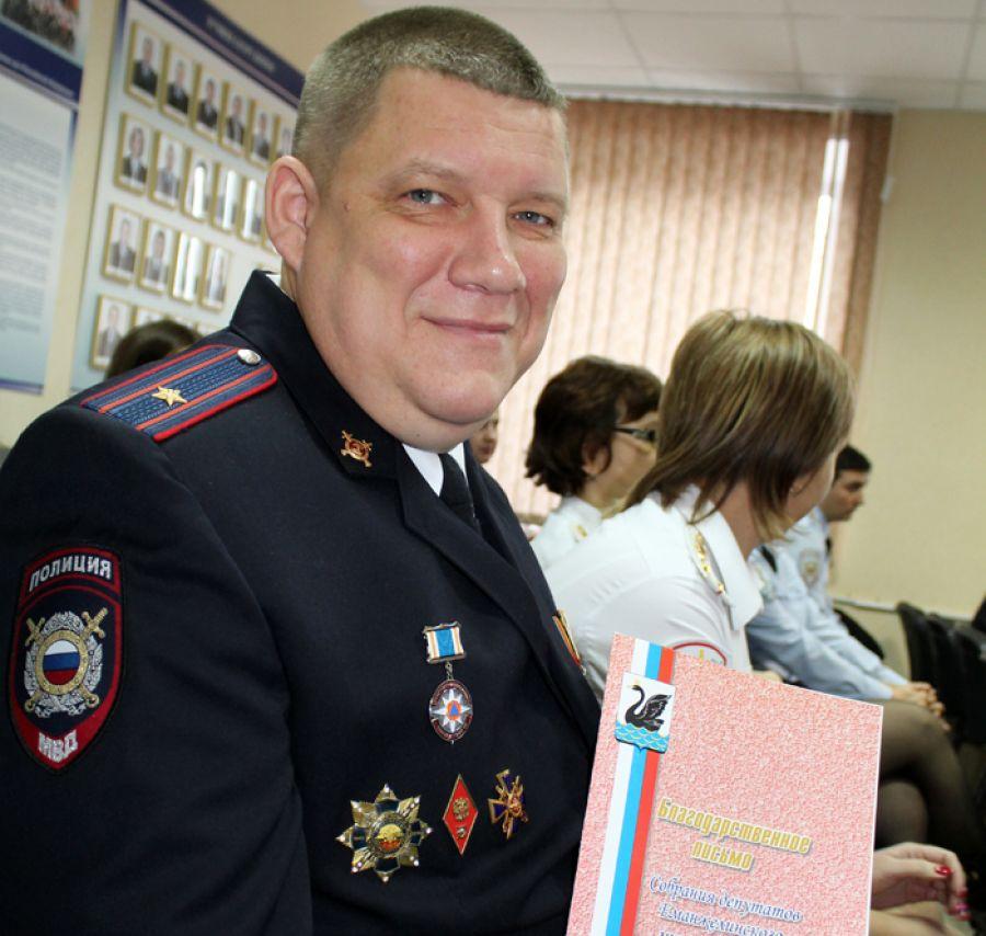 Поздравления начальник полиции фото 153