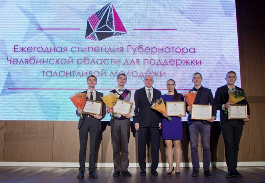 Стипендии наподдержку талантов. Дубровский наградил молодежь Магнитки