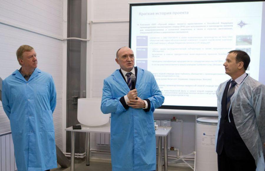Чубайс иДубровский открыли новый цех «Русского кварца» вКыштыме