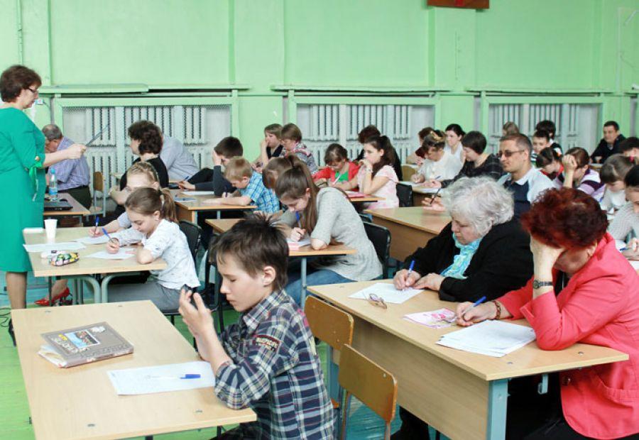 В 6-ти школах Улан-Удэ пройдет «Тотальный диктант»